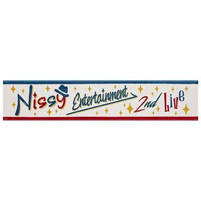 nissy2