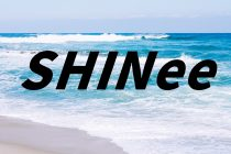 SHINeeの最新アルバム「SHINee THE BEST FROM NOW ON 」が2018年4月18日(水)に発売されることが決定