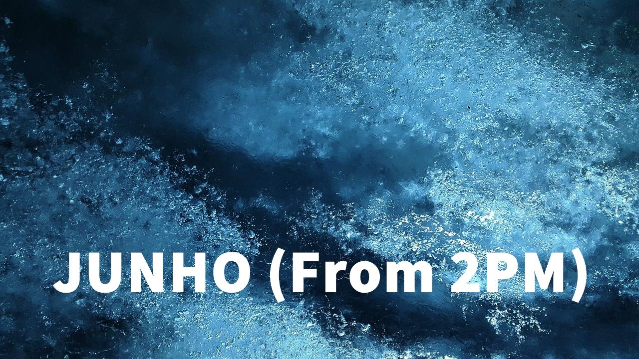 "JUNHO(ジュノ)ライブDVD予約、特典案内!最新『Solo Tour 2017 ""2017 S/S"" 』最安値、収録曲など詳細"
