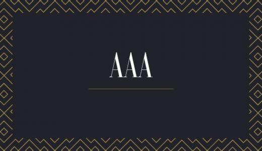 AAA最新DVD予約&特典情報!「2018 COLOR A LIFE」最安値や収録曲など詳細