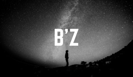 B'z 最新DVD予約と特典ガイド!「GYM Pleasure 2018 HINOTORI」最安値などまとめ