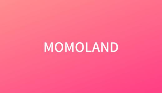 MOMOLAND 3枚目最新シングル予約ナビ!特典・収録曲・最安値など詳細