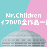 Mr.children 1